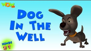 Dog In The Well - Motu Patlu in Hindi - 3D Animation Cartoon for Kids -As seen on Nickelodeon
