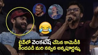 Victory Venkatesh Making Hilarious FUN with Annapurnamma | F2 Telugu Movie