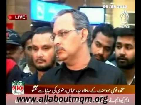 MQM Haider Abbas Rizvi talk to Media at Karachi Airport