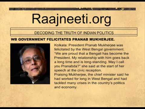 WB GOVERNMENT FELICITATES PRANAB MUKHERJEE.