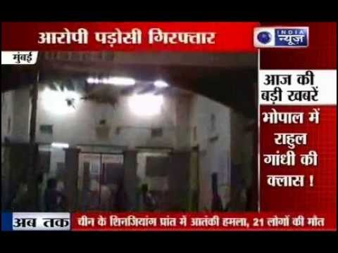 Mumbai Rape: Five year child raped in Wadala area