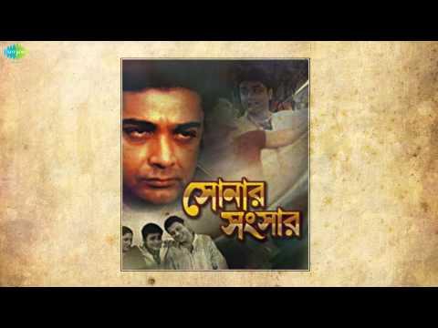 Rajputanay Sonar Khani | Sonar Sansar | Bengali Movie Song | Chiranjit, Prosenjit Chatterjee