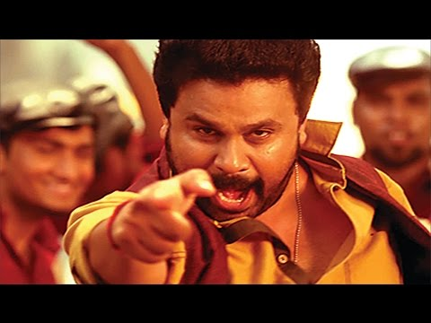 Malayalam Movie Avatharam 2014 Trailer | Full Hd | Dileep,lakshmi Menon,kalabhavan Shajon video