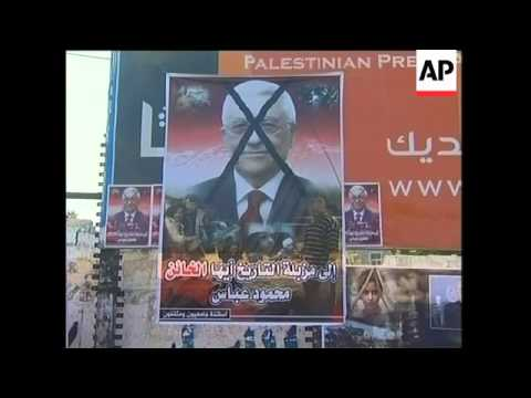 WRAP Outrage at Palestinian president in wake of UN Gaza report, file