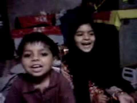 Babys Poem Urdu Mamunkanjan Mamukanja.3gp
