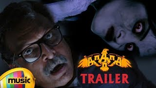 Latest Tamil Movie Teaser | Ka Ka Ka Official Trailer | Nassar | Ashok | Yogi Babu | Megha Shree
