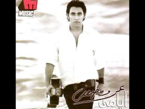 Amr Moustafa - Ana Nseetek - Remix / عمرو مصطفى - أنا نسيتك - ريمكس