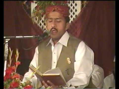 Urdu Naat Mujhe Bhi Madine Bula Mere Maula Muhammad Asif Iqbal video