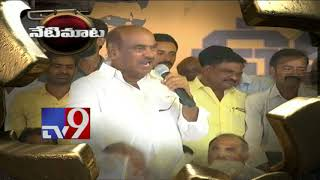 J C Diwakar Reddy fires on Jagan for Cuddapah steel plant - Neti Maata
