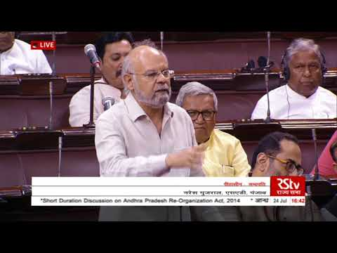 Sh. Naresh Gujral's remarks|Short Duration Discussion on Andhra Pradesh Re-Organization Act, 2014