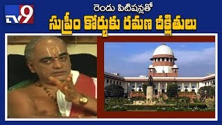 Ramana Dikshitulu may move SC over TTD's missing jewels