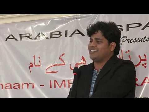 Mushaira Jubail 2015 Part 2 video