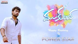 Mukunda Telugu Movie First Look Trailer - Pawan Kalyan Birthday Special - Varun Tej, Pooja Hegde