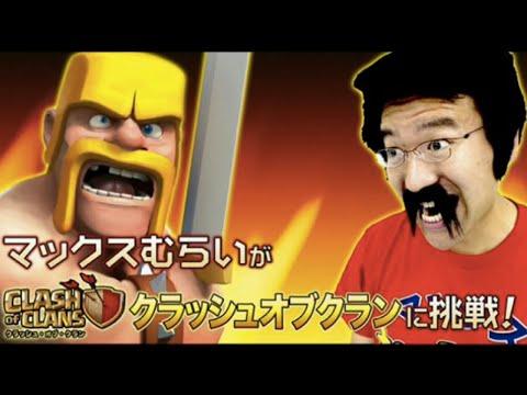 ��10/29 19:00~�˥����ۥ��饯����з衪�ޥå�����餤 vs FB777��