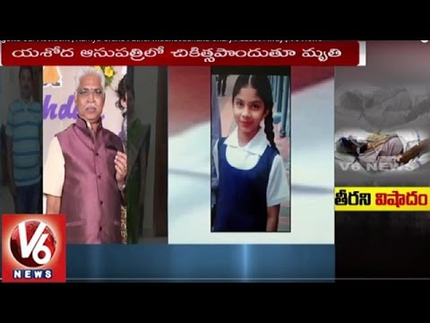 Panjagutta Car Accident || Ramya Grand Father Madhusudhana Chary Passes Away || V6 News