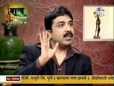 Pathik Sameer Surve Sam Marathi Interview video