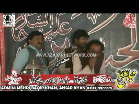 Zakir Manzoor Shah|| Majlis 9 Jamad Sani 2019 Mureed ||
