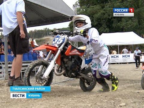 Россиянин победил на юниорском Чемпионате мира по мотокроссу