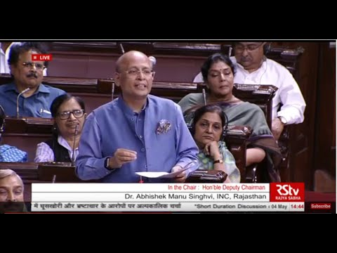 Dr. Abhishek Manu Singhvi's comments on the discussion on the AgustaWestland chopper deal
