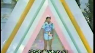 宇沙美ゆかり Yukari Usami ツライ キライ クライMAX 1984 08 13