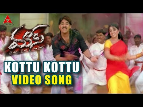 Kottu Kottu Video Song || Mass Movie || Nagarjuna, Jyothika video