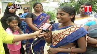 Public Pulse | Public Opinion On TRS Govt | Suryapet  live Telugu