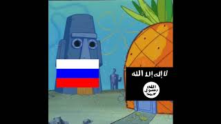 Russian Federation VS Terrorism (NOT FAKE)