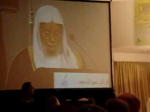 Presidente Liga Mundial Islamca