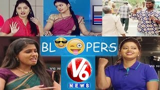 V6 Bloopers 2016 || Funny Mistakes By V6 News Anchors || V6 News