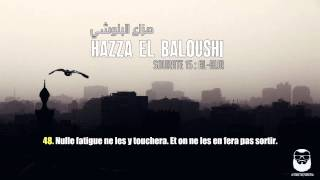 Hazza El Baloushi (هزاع البلوشي) | Sourate 15 : Al-Hijr ᴴᴰ.