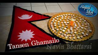 Tansen Ghamailo HD Quality: Amit Baral (Lyrics in Description)