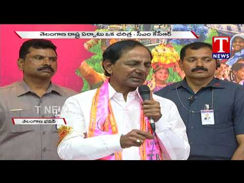 CM KCR Speech | Ex Minister Danam Nagender Joins TRS Party | TNews Telugu