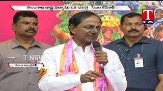 CM KCR Speech | Ex Minister Danam Nagender Joins TRS Party  Telugu