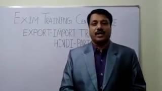 Export Import Training Part  1