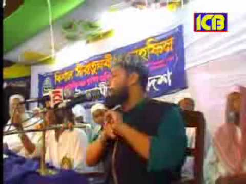 Bangla Quran Tafseer Nobir Jiboni Part -05/1