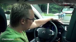 Большой тест-драйв (видеоверсия): Citroen C4