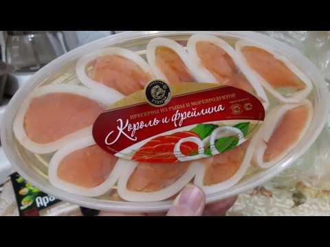 Сходили за хлебушком # 1 / ПЯТЕРОЧКА / ВЕРНЫЙ 30.03.2017