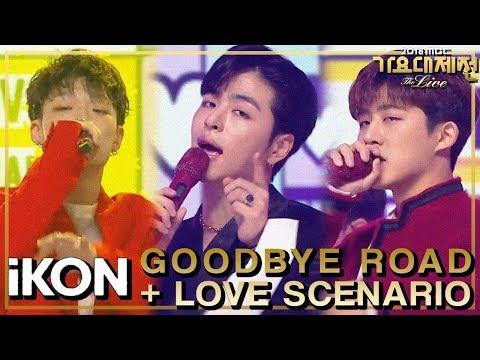 [HOT]  IKON - GOODBYE ROAD+LOVE SCENARIO , 아이콘 - 이별길+사랑을   했다(STRING Ver)