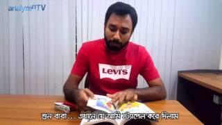 Sex Education in Bangladesh 2015 (HD)