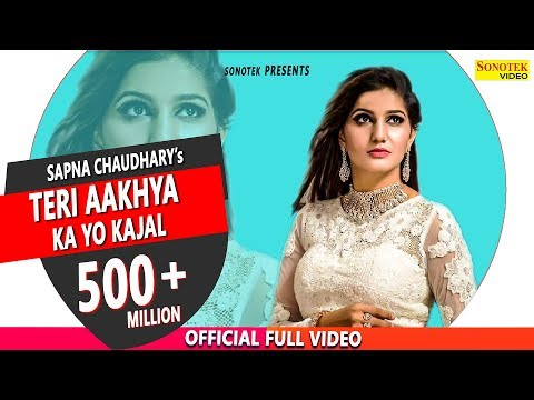 Teri Aakhya Ka Yo Kajal || Superhit Sapna Song || New Haryanvi Video Song 2018 thumbnail