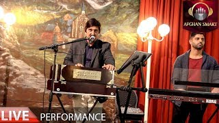 Ahmad Zia Rashidi - Akher Chura LIVE VIDEO