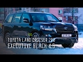 """ЯПОНСКИЙ АНАБОЛИК"" - TOYOTA LAND CRUISER 200 EXECUTIVE BLACK 4.5"