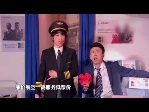 《今夜百樂門》第1期 《低價航空》:低價航空狀況百出 爆笑調侃低價航空私人服務【東方衛視官方超清】