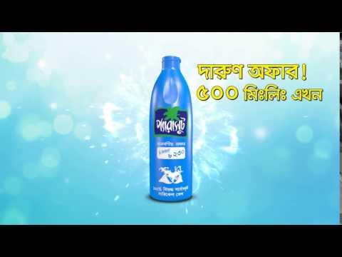PCNO TVC 30 tk offer