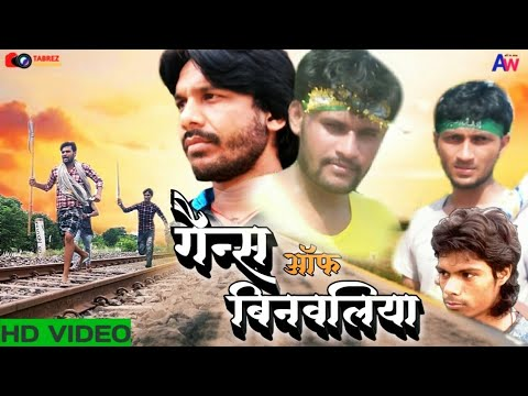 Gang's Of Binwaliya full episode new action film All in one aw