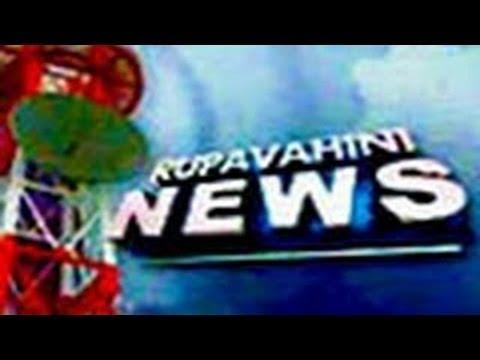 Rupavahini English News Sri Lanka - 31st December 2013 - Www.lankachannel.lk video