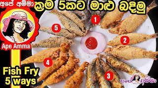 Methods of Fried fish by Apé Amma