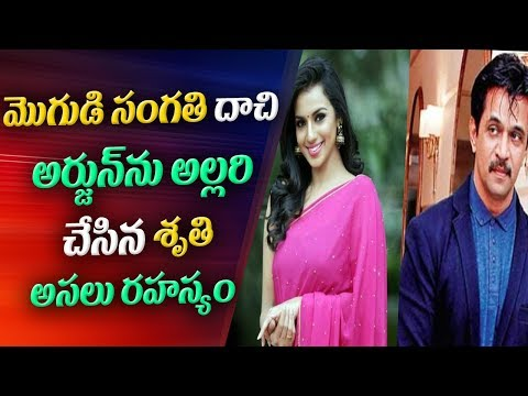 Sruthi Hariharan Allegations Continues on Hero Arjun Sarja | ABN Telugu