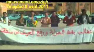 mouvement amazigh manifestation Tinejdad 9 avril part1