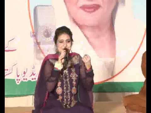 Radio Pakistan Singer Zubaida Khanum Tribute Ceremony Pkg By Zain Madni City42